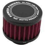 271480 ポッシュ POSH パワーファンネルフィルター ニップル無しタイプφ35mm 97年以降 モンキー、ゴリラ、エイプ