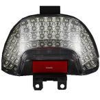 【メーカー在庫あり】 302577 NBS バイクパーツセンター LEDテールライト ライブディオ、ZX (AF34、AF35)