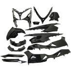 【メーカー在庫あり】 3066 NBS バイクパーツセンター 外装13点セット スカイウェイブ250 (CJ44A、CJ45A、CJ46A) 黒