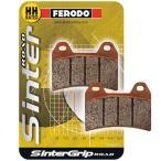 FDB2216ST フェロード FERODO ブレーキパッド シンターグリップST 14年以降 YZF-R125 シンタード フロント JP店