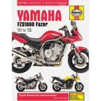 【USA在庫あり】 4201-0141 4287 ヘインズ Haynes マニュアル 整備書 01年 -05年 ヤマハ FZS1000 Fazer