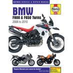 【USA在庫あり】 4201-0219 M4872 ヘインズ Haynes マニュアル 整備書 06年-10年 BMW F650/F800
