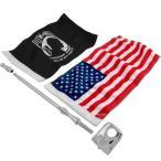 【USA在庫あり】 0521-0862 4255 クリアキン ヴァーティカル マウント フラッグ サドルバックレール等 クランプ径3/4インチ(