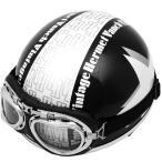 【メーカー在庫あり】 RH205 バンチ VANCH ヘルメット ビンテージ 黒/白 フリーサイズ(57-60cm)