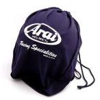 121586 アライ Arai ヘルメット 袋