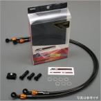 【メーカー在庫あり】 32295060 ACパフォーマンスライン AC-PERFORMANCELINE フロントブレーキホース 07年-10年 ヒョースン GT250R 黒/ゴールド