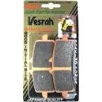 VD-156/2WX ベスラ Vesrah ブレーキパッド レーシング シンタードメタル シンタード JP店