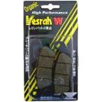 【メーカー在庫あり】 SD-284 ベスラ Vesrah ブレーキパッド レジン 09年以降 アクシストリート オーガニック フロント JP店