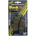 SD-282/2 ベスラ Vesrah ブレーキパッド レジン 12年-20年 ヤマハ フロント用 JP店