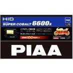 MH661F ピア PIAA HIDキット スーパーコバルト6600 サージ電圧フィルタ付き H4 6600K