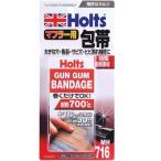 【メーカー在庫あり】 MH716 ホルツ Holts ガンガムバンテージ(マフラー用包帯) 43mm x 1200mm