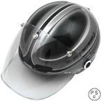 【メーカー在庫あり】 4984679511172 TNK工業 ハーフヘルメット STR-Z JT シルバー/黒 フリーサイズ(58-59cm)