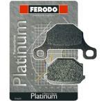 FDB538P フェロード FERODO ブレーキパッド プラチナムP 81年-01年 ホンダ オーガニック フロント/リア JP店