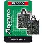 FDB2190AG フェロード FERODO ブレーキパッド アージェント 08年以降 SYM シティコム 300i オーガニック フロント/リア JP店