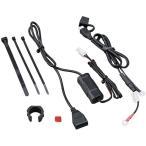 【メーカー在庫あり】 93039 デイトナ ヘンリービギンズ HBH-001/002 テラヒート 別売オプション バイク専用電源 USB1ポート