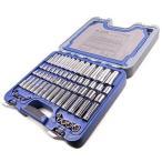 BLPGSS3885 スナップオン Snap-on ブルーポイント ジェネラル サービス セット インチ/mm 3/8インチ ドライブ 85個入り