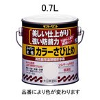 【メーカー在庫あり】 000012217191 エスコ ESCO 1.6L 水性 錆止め塗料 黒 JP店