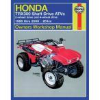 【USA在庫あり】 HM-2125 2125 ヘインズ Haynes マニュアル 整備書 88年-00年 ホンダ TRX300