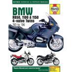 【USA在庫あり】 HM-3466 3466 ヘインズ Haynes マニュアル 整備書 93年-06年 BMW R850/1100/1150 4-バルブ Twins