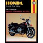 【USA在庫あり】 HM-669 669 ヘインズ Haynes マニュアル 整備書 79年-81年 ホンダ GL1100