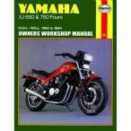 【USA在庫あり】 HM-738 738 ヘインズ Haynes マニュアル 整備書 80年-84年 ヤマハ XJ650/750