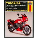 【USA在庫あり】 HM2100 2100 ヘインズ Haynes マニュアル 整備書 84年-92年 ヤマハ FJ/FZ/XJ/YX600