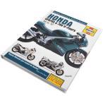 【USA在庫あり】 HM2101 2101 ヘインズ Haynes マニュアル 整備書 86年-97年 ホンダ VFR750