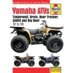 【USA在庫あり】 HM2126 2126 ヘインズ Haynes マニュアル 整備書 87年-09年 ヤマハ YFM350