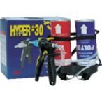 【メーカー在庫あり】 IP30 215-0921 (株)エービーシー商会 ABC 二液型簡易発泡ウレタン(エアゾールタイプ)IP30