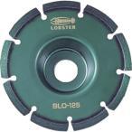 【メーカー在庫あり】 SLO125 (株)ロブテックス エビ ダイヤモンドホイール レーザー(コーナーカッター) 126mm JP
