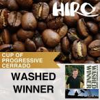 自家焙煎 コーヒー豆 2016 ブラジル セラード コンテスト ウォッシュ部門 優勝豆 パンタノ農園 100g シングルオリジン