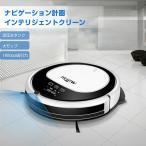 ロボット掃除機 水拭き お掃除ロボット 全自動掃除機 ロボット掃除機 ペットの毛に効果的 佐川急便