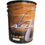A.S.H (アッシュ) MO #50 シングルグレード 20L缶 鉱物油  メカノイズ軽減にも!