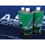 A.S.H (アッシュ) PSE 20w-60 1L缶