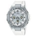 ショッピングShock G-SHOCK Gスチール GST-W310-7AJFソーラー電波腕時計 ミッドサイズ 国内正規品