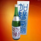 【菊姫 加陽菊酒 吟醸】 1800ml 《吟醸酒》 菊姫と言えば濃厚旨口!!  [石川] 《クール便》