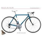 '17ラレー RALEIGH CRF 10%OFF クロモリ ロードバイク フル105  人気商品 送料無料