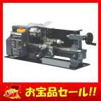 東洋アソシエイツ 精密卓上旋盤 Compact9 No.60500 コンパクト9