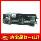 東洋アソシエイツ 万能精密旋盤 Compact7 No.66000 コンパクト7