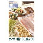 明和産商真空包装・セミレトルト 三方袋 BB-1323H (130×230) 3000枚