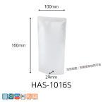 明和産商白色・ハイバリアー・レトルト・アルミ・スタンド袋HAS-1016S(100×160+29)4000枚