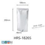 明和産商ハイバリアー・レトルト・アルミ・スタンド袋HRS-1826S(180×260+46)1000枚