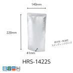 明和産商ハイバリアー・レトルト・アルミ・スタンド袋HRS-1422S(140×220+4)1500枚