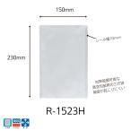 明和産商レトルト用 三方袋R-1523H (150×230) 3000枚