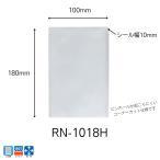 明和産商レトルト用 三方袋RN-1018H (100×180) 5000枚