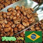 自家焙煎コーヒー「ブラジルサントスNo.2」200g