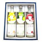 送料無料 ギフト箱入り 白いkawaii シリーズ 3本セット  ライチ・ラフランス・シャルドネ 各720ml 選択可 中国醸造