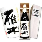 純米大吟醸 雁木 鶺鴒  1800ml 化粧箱入り せきれい