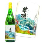広島 華鳩 純米吟醸中汲み  1800ml 榎酒造 ハナハト