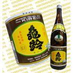 ショッピング本 本醸造 広島 亀齢 本醸造 上撰 1800ml きれい